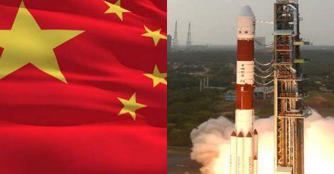 ISRO-China