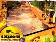 ayilath-road-ocal-correspondent-22-2
