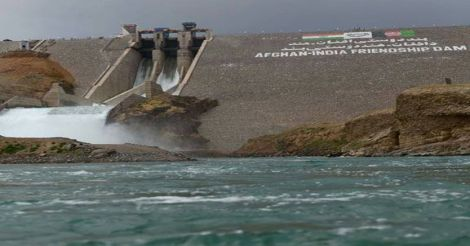 Salma-Dam