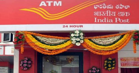 India-Post-ATM