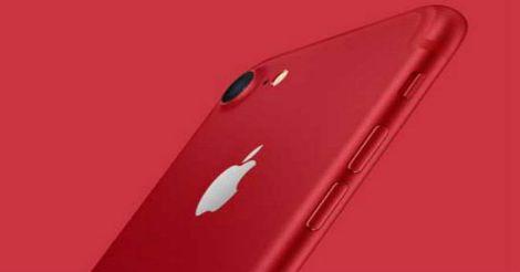 red-iphone.jpg.image