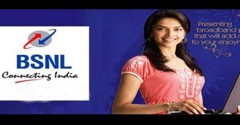 BSNL-broadband-Flexi-Combo-Plans