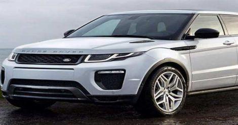 range-rover-evoque-2016