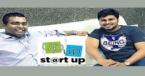start-up-company