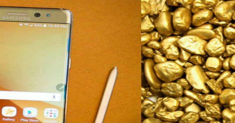 galaxy-note7-gold