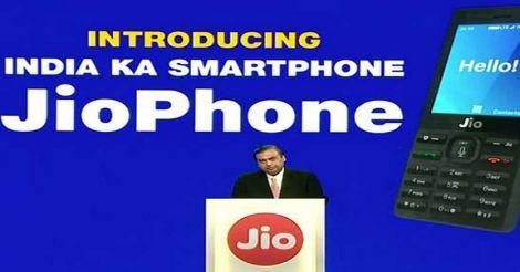 jio-phone-booking