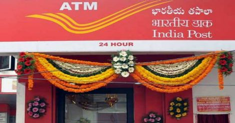 Indian-Post-ATM
