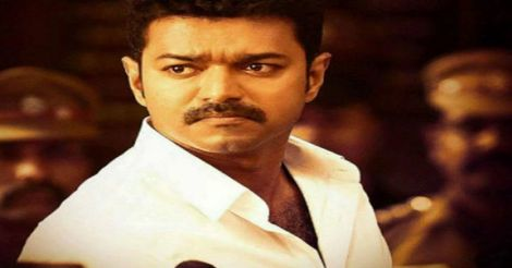 vijay-gst-dialogue