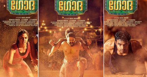 Godha-Malayalam-Movie-650x336