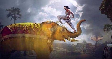 bahubali-poster