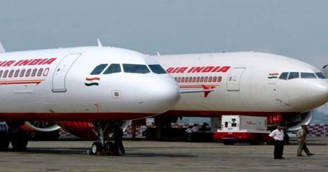 air-india-t