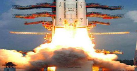 Isro-rocket