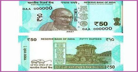 50-rs-newnote