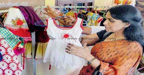 kannur-jail-dress