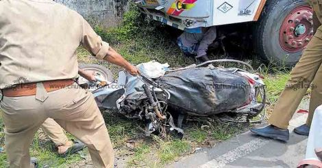 kottayam-accident-scooter.jpg.image.784.410