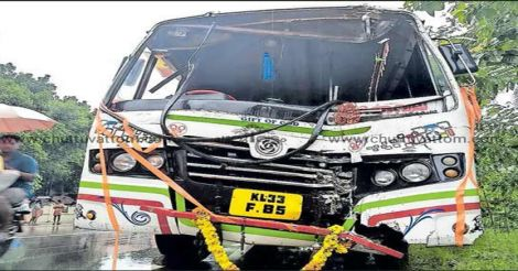 kottayam-bus-accident
