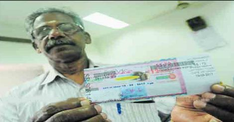 thrissur-lottery