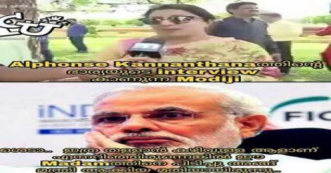 kannathanam-wife