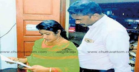 kozhikode-marriage-certificate