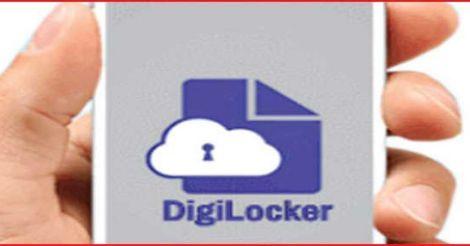 Digi-locker