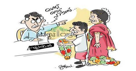 kottayam-marriage