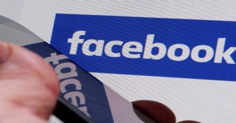 facebook.jpg.image