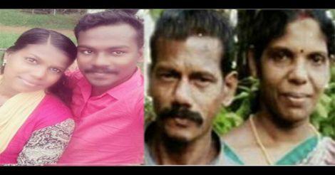 sanitha-fbpost