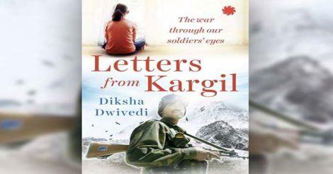 letter-from-kargil