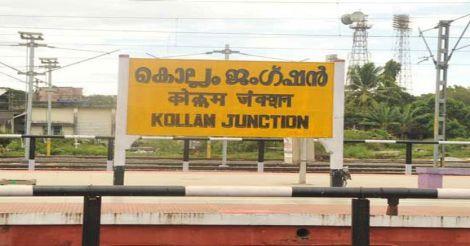 kollam-railway-station