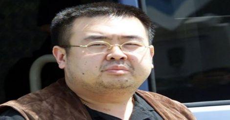 kim-jong-nam-new-one