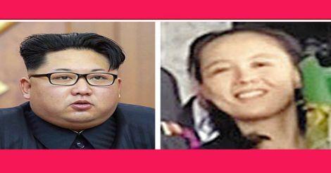 kim-sister