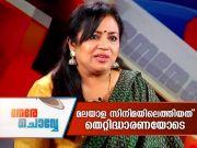 poornima-bhagyaraj-2611