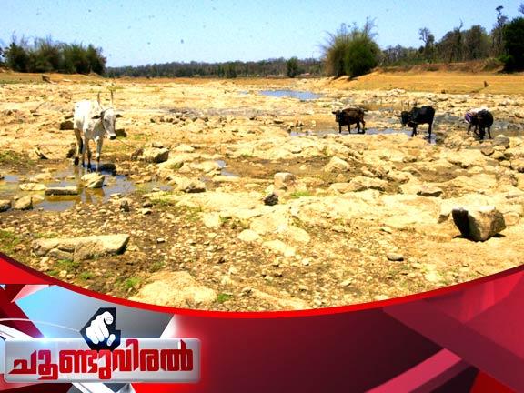 choonduviral-wayanad-drought-2
