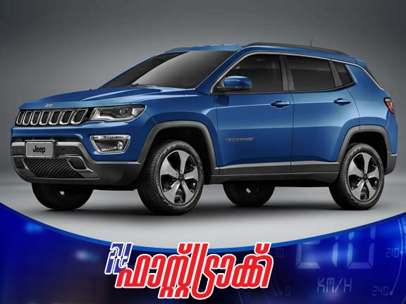 fast-track-jeep-compass