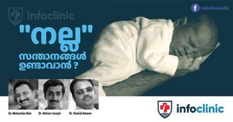 info-clinic-1